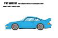 [予約]VISION (ヴィジョン) 1/43 ポルシェ911(993) GT2 Clubsport 1996 リビエラブルー