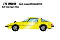 [予約]VISION (ヴィジョン) 1/43 マツダサバンナRX‐7(SA22C) 1978 スパークイエロー