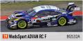 Bugzees64(バグジーズ64) 1/64 WedsSport ADVAN RC F No.19 SUPER GT 2014
