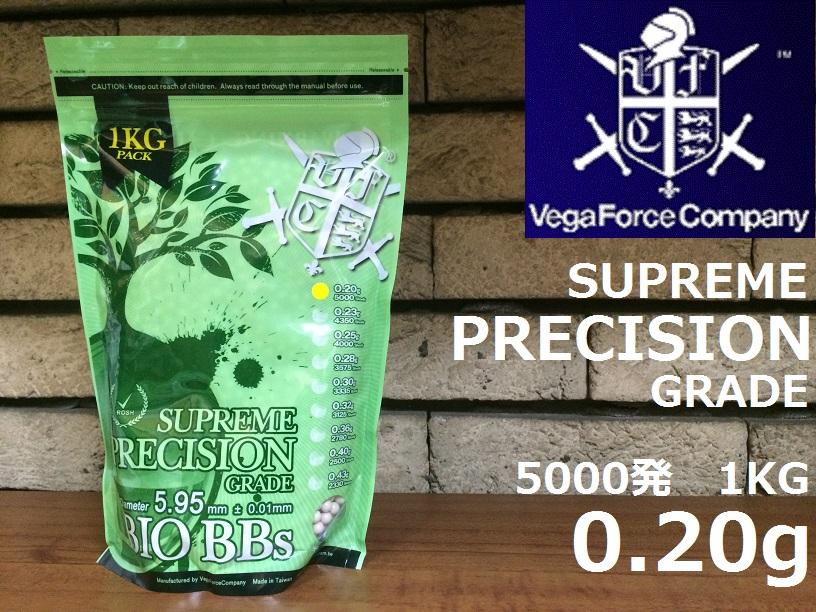 【18才以上用】 VFC(ブイエフシー)  【BIO(バイオ)BB弾】 SUPREME PRECISION GRADE 0.20g 5000発 1KG <White(ホワイト)>
