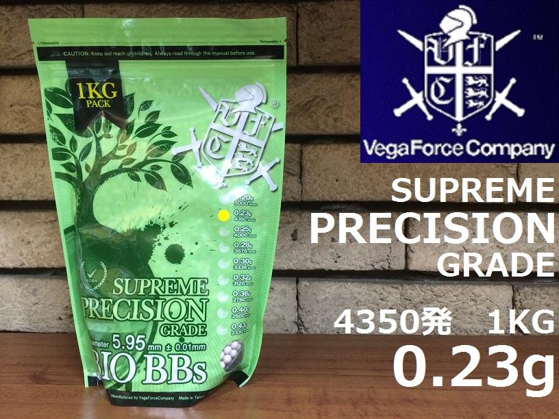 【18才以上用】 VFC(ブイエフシー)  【BIO(バイオ)BB弾】 SUPREME PRECISION GRADE 0.23g 4350発 1KG <White(ホワイト)>