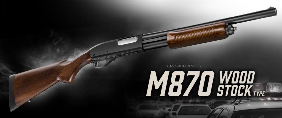 【18才以上用】【高性能】【初心者】 東京マルイ  【ガスショットガン】 M870 <Wood Stock Type(ウッドストックタイプ)>