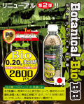 ��18�Ͱʾ��ѡۡ�S2S�ʥ����ġ������ˡ�����BIO�ʥХ�����BB�ơۡ�Botanical Bio BB(�ܥ��˥���Х���)��0.20g��2800ȯ����Brown�ʥ֥饦��ˡ�