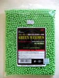 S2S  【BIO BB弾】  GREEN MAXIMUS   0.20g (3600発) <Green>