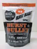【18才以上用】 BURST-HEAD(バーストヘッド)  【BIO(バイオ)BB弾】【増量中】 BURST BULLET(バーストバレット) 0.20g 5000発 <White(ホワイト)>