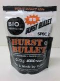 【18才以上用】 BURST-HEAD(バーストヘッド)  【BIO(バイオ)BB弾】【増量中】 BURST BULLET(バーストバレット) 0.25g 4000発 <White(ホワイト)>