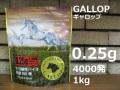 【18才以上用】 GALLOP(ギャロップ)  【BIO(バイオ)BB弾】 生分解性バイオ 精密BB弾 0.25g 4000発 <White(ホワイト)>