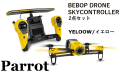 Parrot�ʥѥ�åȡ˼��������������ʡۡ��ݾ��աۡڥɥ?��ۡ�BEBOP DRONE(�ӡ��Хåס��ɥ?��)��SKYCONTROLLER(����������ȥ?��)��2��SET�ʥ��åȡˡ���YELOOW/�����?�䡡��1400����ǡۡڵ���ۡڥ�����դ��ۡڥ���åɥ��ץ�����