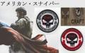 """�ڱDz�ۡڥ���ꥫ���ʥ��ѡ��ۡ�CRAFT INTERNATIONAL�ʥ���եȥ����ʥ���ʥ�ˡ��������������Х������ʡ��٥륯�?�ޥ��å��ơ��סۡ�Craft Official Logo Patch 4"""" Round Patch�ʥ���եȥ��ե������?�ѥå�4�� �饦��ɥѥå���"""