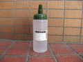 【6mm】 B.B. BOTTLE  <中>