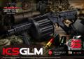 ICS  【リボルバーランチャー】 ICS-190 GLM