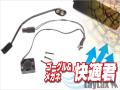 LayLax(ライラクス)  【装備・サバゲー用品・オプションパーツ】 ゴーグル&メガネ快適君 (ファンキット)