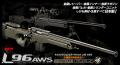 東京マルイ  【ボルトアクションエアーライフル】 L96AWS <O.D.(オリーブドラブ)>