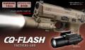 東京マルイ  【オプションパーツ・ライト】 CQ-FLASH(シーキューフラッシュ) TACTICAL-LED