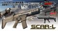 【18才以上用】【超高性能】【初心者】 東京マルイ  【次世代電動ガン】 SCAR-L Mk16 Mod.0