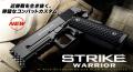 東京マルイ  【ガスブローバック】 STRIKE WARRIOR