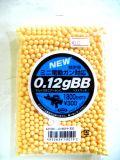 【7才&10才以上用】 東京マルイ  【BB弾】 0.12g BB 1800発 <Orange(オレンジ)>