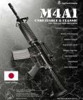 VFC  【海外製 ガスブローバック】 M4A1GBBR  2012 Ver