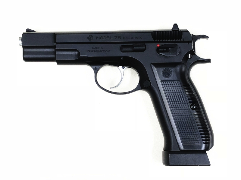 Carbon8 Cz75 2nd Ver. Co2ブローバック BK ABS
