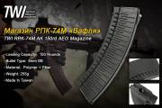 TWI Molotタイプ AK 150連マガジン