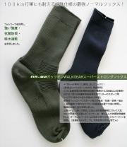 NR-02 ���åĥޥ� WALK GEAR �����ѡ����ȥ���å���