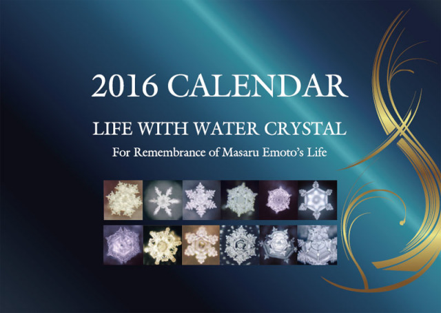 2016 Water Crystal Calendar