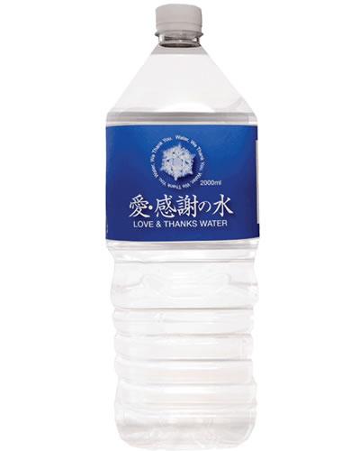 愛・感謝の水 (蒸留水 2リットル×6本)(HM1031)