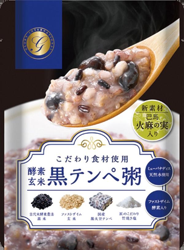 酵素玄米黒テンペ粥