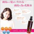ヘマシルク 頭皮の化粧水