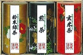 絵付缶銘茶詰合せ(MP3-80)