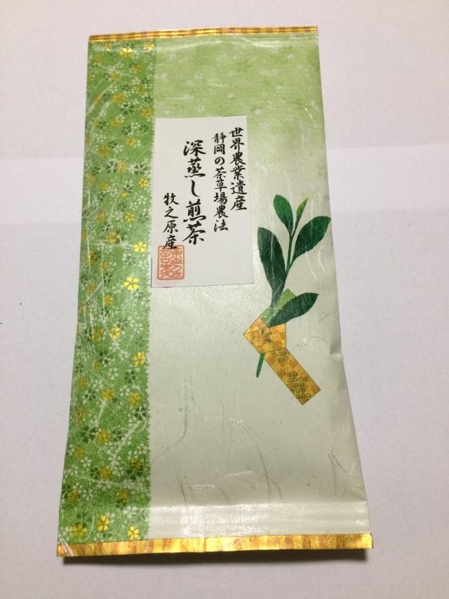 茶草場農法深蒸し煎茶