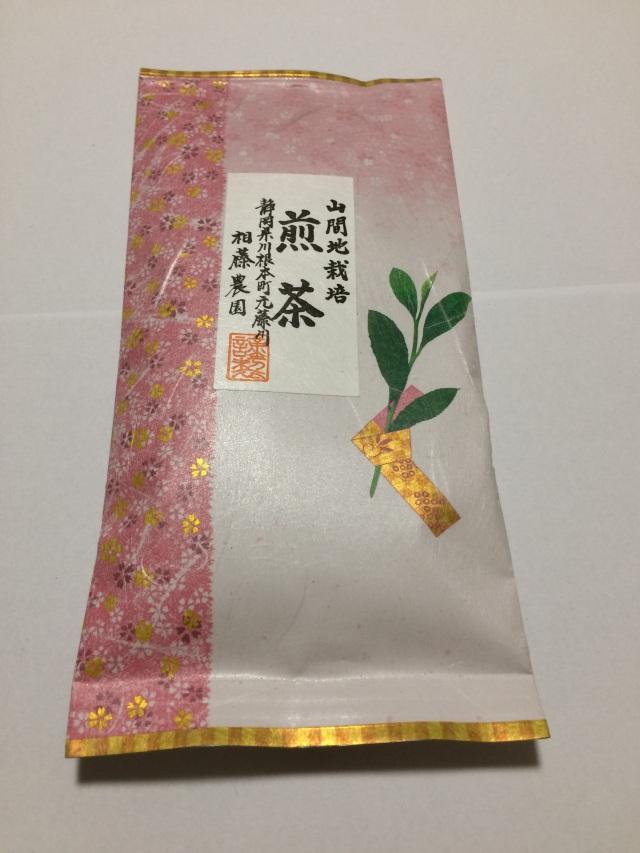 山間地栽培煎茶相藤農園