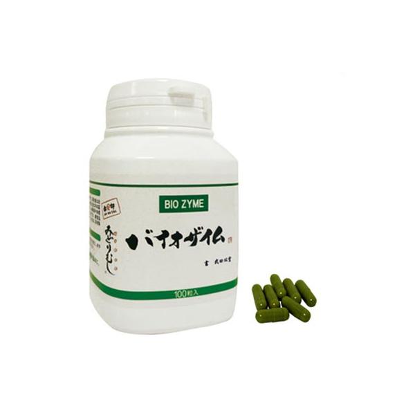 ユーグレナ(ミドリムシ)サプリメントバイオザイム