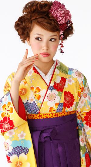 黄色・水色に桜【袴レンタル着物】K2866