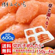 4p-barako_小分け4バラコ