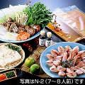 N-1_ふぐちり鍋野菜セット(3〜4人前)