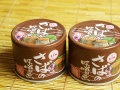 【さばの味噌煮缶詰:24缶】【常温便】