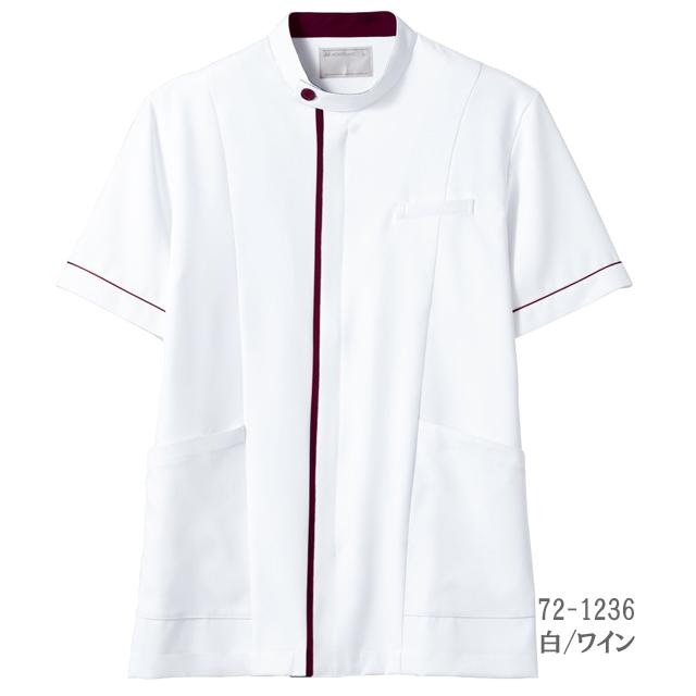 72-1234 メンズジャケット・半袖[モンブラン 白衣 医療用 看護師 男性]