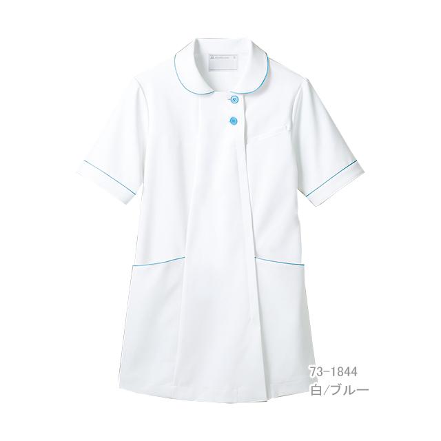 73-1840  73-1842 73-1844 73-1848ナースジャケット[モンブラン 白衣 医療用 女性用 レディース]送料無料