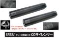 Silverback SRS-A1 .308/.338 QD �������