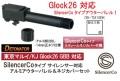 Detonator �ޥ륤 / KJ ��SilencerCo G26 ����ߥ��������Х�� (14mm��)