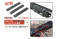 Angry Gun LVOA/GPR-E�졼���ѥ졼��ѥͥ�3�祻�å�