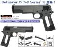 DETONATOR マルイS'70/M1911A1用<Colt Government Series'70> コンバージョンキット –Side Polish Black