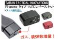 Ace1arms Hogwards G42�� TTI�����ץޥ�����ѥå� (BB��������)