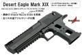 RobinHood Tactical �ޥ륤�ǥ����ȥ���������Deart Eagle Mark XIX����С�����å� -Black