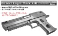 RobinHood Tactical マルイデザートイーグル用Deart Eagle Mark XIXコンバージョンキット