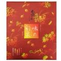 【季節限定】旬の生八ッ橋 味の彩菓(秋冬) 19個入り(ニッキ5個、抹茶5個、さつまいも3個、くり3個、かぼちゃ3個)