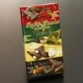 Parfait au Chocolat a la Kyoto ショコラパルフェ生八ッ橋 12個 (いちごジュレ、抹茶ジュレ、ミルクジュレ、アーモンドジュレ)