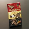 Parfait au Chocolat a la Kyoto ショコラパルフェ生八ッ橋 9個 (いちごジュレ、ミルクジュレ、アーモンドジュレ)