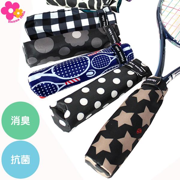 消臭タグ付テニスラケットグリップカバー ハンナフラ(Hanna Hula)【ネコポス4個までOK】